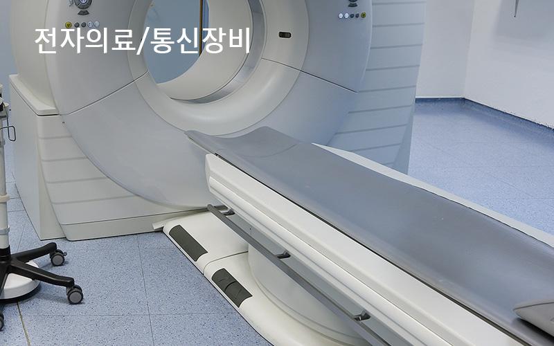 한국아트라스비엑스, Hankook AtlasBX – 산업용 배터리, 전자의료 및 통신장비